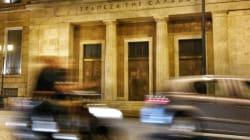 Αύξηση 1,04 δισ. ευρώ στις τραπεζικές καταθέσεις τον