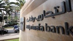 Attijariwafa Bank désignée meilleure banque au Maroc par