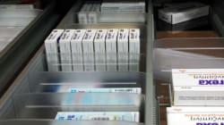 Ποιοι είναι οι δικαιούχοι για δωρεάν φάρμακα από 1η