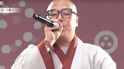 '비와이 보고 있나?' 랩으로 화답한 불교계의 '쇼미더