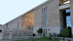 L'Institut royal de la culture amazighe (IRCAM) va-t-il