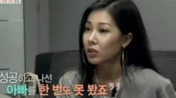시청자까지 속인 '언니들의 슬램덩크' 제시의 꿈 몰카