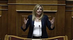 ΠΑΣΟΚ: Σοβαρά ερωτηματικά εγείρει η εκ νέου παραπομπή σε δίκη του Ανδρέα