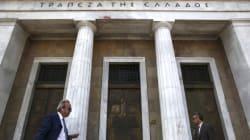 ΤτΕ: Αναθεώρηση του κώδικα δεοντολογίας για τα «κόκκινα» δάνεια με μέριμνα για μικρές επιχειρήσεις και ευπαθείς