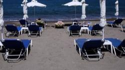 Μειωμένες κατά 70% οι αφίξεις τουριστών στα νησιά του βορειοανατολικού