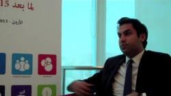 Pour l'ONU, la jeunesse tunisienne est une éclaircie dans le monde