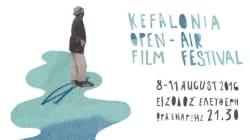 SeaNema Open Air Film Festival: Η πιο ονειρική γιορτή του θερινού σινεμά στη