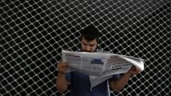 Eurostat: Χωρίς απασχόληση, εκπαίδευση και κατάρτιση πάνω από ένας στους τέσσερις νέους στη χώρα