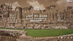 40ème édition du Festival International de Dougga: L'orchestre symphonique en ouverture et Souad Massi pour la