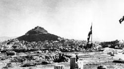 Διπλωματική, ή και δικαστική διεκδίκηση των γερμανικών πολεμικών αποζημιώσεων ζητά η Διακομματική Επιτροπή της