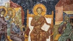 Η Αυτοκρατορία της Τραπεζούντας: Η δυναστεία των Μεγαλοκομνηνών και η ιστορία του μεσαιωνικού Ελληνισμού του