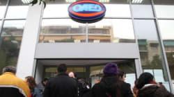 ΟΑΕΔ: Αναρτήθηκαν οι πίνακες με τα ονόματα των 3.737 ανέργων που θα απασχοληθούν σε 17