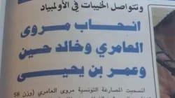 Marwa Amri n'a pas remporté la médaille de bronze aux J.O (et c'est le journal Alchourouk qui le