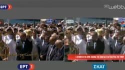 Εξώδικο της ΕΡΤ στον ΣΚΑΪ με την κατηγορία της υποκλοπής της εικόνας από τον εορτασμό της Παναγιάς της