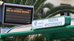 Χωρίς λεωφορεία παραμένει η Θεσσαλονίκη. Σε επίσχεση εργασίας επ' αόριστον οι