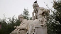 Ποιοι σπουδάζουν φιλοσοφία στην Ελλάδα; Η πρωτότυπη έρευνα του ΕΜΠ για το φύλο, τις γνώσεις και τις πολιτιστικές επιλογές των