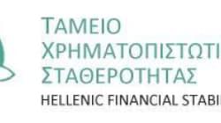 Ο Χριστόφορος Στράτος στη θέση του διευθύνοντος συμβούλου του Ταμείου Χρηματοπιστωτικής