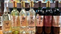 일본 와인, 여기까지
