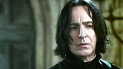 Κι όμως με αυτή τη φράση ο Snape αποκάλυψε το ρόλο του στον Harry Potter από την αρχή (αλλά ουδείς