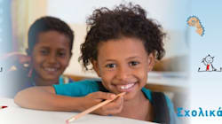 Αγοράζοντας Σχολικά UNICEF βοηθάτε να πάνε σχολείο ακόμα περισσότερα