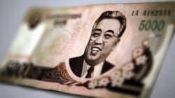 투자 전문가 짐 로저스가 '북한 화폐를 축적하면 부자가 될 수 있는 이유'를
