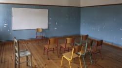 Εκπαιδευτικές ομοσπονδίες: «Η εκπαίδευση είναι αγαθό και όχι
