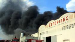 Μεγάλη πυρκαγιά σε εργοστάσιο στην