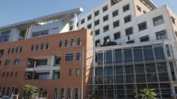 Το ΔΝΤ «συμμερίζεται τις ανησυχίες της Κομισιόν» για το θέμα ΕΛΣΤΑΤ-