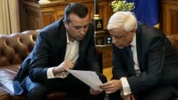 Παππάς: Διαδικασία-πρότυπο για τη διαχείριση της ελληνικής περιουσίας ο