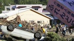 Typhon au Japon: Le bilan passe à 17 morts selon les