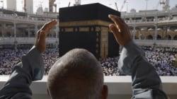 Ιράν: Ο ανώτατος ηγέτης Χαμενεΐ ζητεί να αφαιρεθεί από τη Σαουδική Αραβία η διαχείριση των ιερών τόπων του