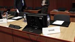 ΥΠΟΙΚ διαψεύδει Handelsblatt: Η εκταμίευση των 2,8 δισ. ευρώ δεν αποτελεί αντικείμενο του Eurogroup γιατί εκκρεμεί η έκθεση τ...
