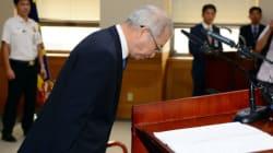 대법원장의 '뇌물 부장판사' 대국민사과문