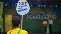 Αντίστροφη μέτρηση για τους 15ους Παραολυμπιακούς Αγώνες του