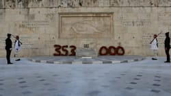 Κωνσταντίνος Φωτιάδης: Η Τουρκία κάποια στιγμή θα αναγκαστεί να αναγνωρίσει τη Γενοκτονία των Ελλήνων του