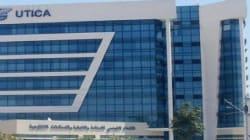 Comment se portent les entreprises tunisiennes? Réponse d'Ernst and