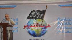 Tunisie: La justice militaire saisie par le gouvernement afin d'interdire le parti