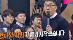 김제동이 '진짜 군 명예를 훼손했다면 책임지겠다'고