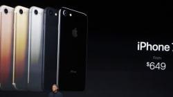 Το iPhone 7 πετάει τα καλώδια από τα ακουστικά και γίνεται ανθεκτικό στο