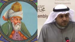 Ce député koweïtien demande l'annulation d'une rencontre avec Djalâl-od-Dîn Rûmî...mort en