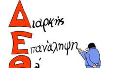 Οι ατάκες της ΔΕΘ που έγραψαν ιστορία: Από το λεφτά υπάρχουν, στη Λιάνη, την παραίτηση Σημίτη, το χαράτσι και το σκίσιμο του