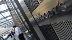 Moody's: Θετική για το αξιόχρεο των ελληνικών τραπεζών η μείωση των μη εξυπηρετούμενων