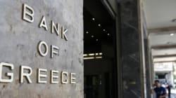 Έξι μνηστήρες για τη διαχείριση των «κόκκινων» δανείων μας ύψους 350εκατ. ευρώ. Οι αιτήσεις στην
