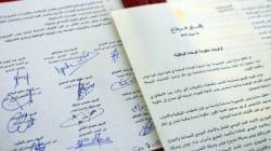 L'accord de Carthage et les priorités du secteur privé: Une vision 100%