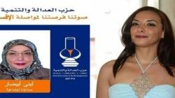 Cet article satirique sur Loubna Abidar enflamme le