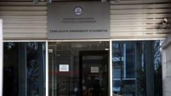 ΣΔΟΕ: Υπό διερεύνηση 1.207.047 ύποπτα για φοροδιαφυγή