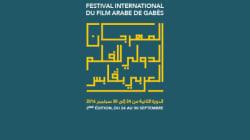 Festival international du film arabe de Gabès: 37 films en compétition du 24 au 30