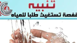 Après Fernana, des protestations à Gafsa pour dénoncer les coupures