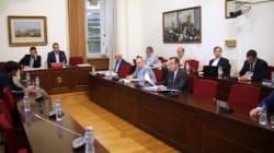 Η Εξεταστική Επιτροπή θα ζητήσει το πόρισμα της ΤτΕ για τα δάνεια της Attica