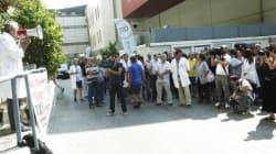 Συγκέντρωση διαμαρτυρίας των εργαζομένων στον